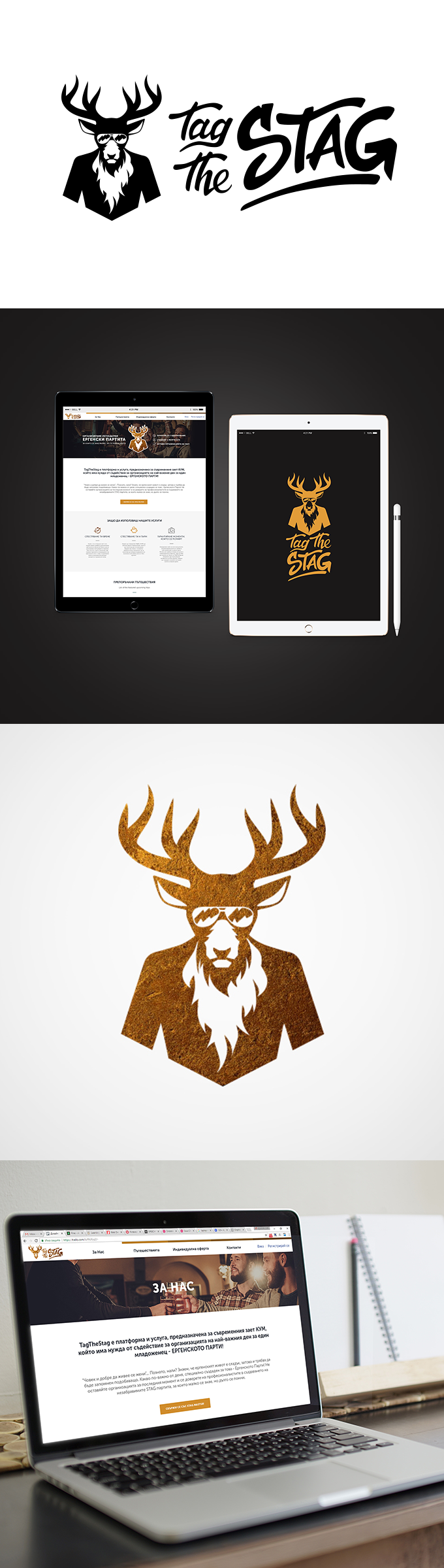 Tag TheStag Logo & Corporate